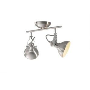 casaNOVA Retrofit Deckenlampe mit 2 Spots CAMBRIDGE Nickelfarbig