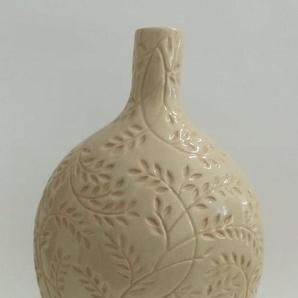 HTI-Line Vase