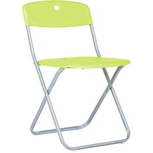 Klappbarer Stuhl in Gelb Kunststoff (4er Set)