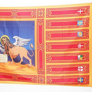 AZ FLAG Flagge VENETIEN 90x60cm - Veneto IN Italien Fahne 60 x 90 cm Scheide für Mast - Flaggen Top Qualität