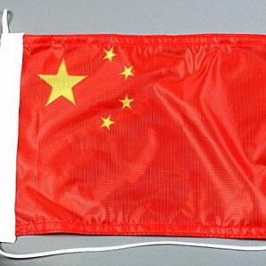 Buddel-Bini Bootsflagge China 20 x 30 cm in Profiqualität Flagge Motorradflagge