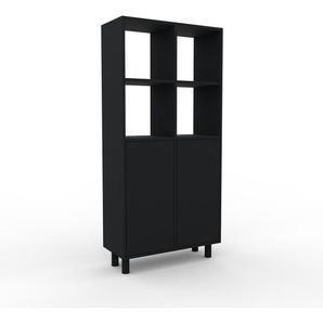 Aktenschrank Schwarz - Flexibler Büroschrank: Türen in Schwarz - Hochwertige Materialien - 79 x 168 x 35 cm, Modular