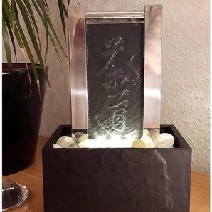 Bodenbrunnen Tee Mulberry aus Stein und Edelstahl mit Licht