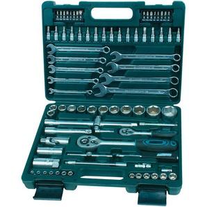 Brüder Mannesmann Werkzeuge Werkzeugset M29112, (Set, 82 St.) 28,8 x 38 8,2 cm grün Werkzeugkoffer Werkzeug Maschinen