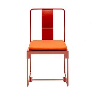 Driade - MINGX Stuhl - orange
