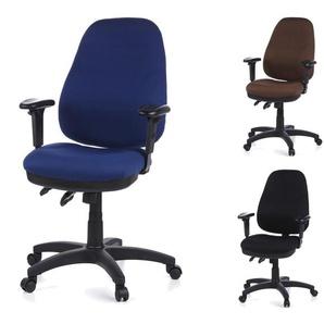 hjh OFFICE Bürostuhl / Drehstuhl ZENIT PRO