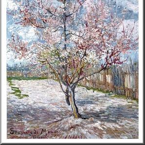 Home affaire Bild »V. van Gogh - Souvenir de Mauve«, mit Rahmen