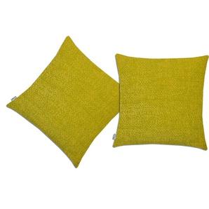 Neutex For You! Kissenhülle »Vimara«, 2x 38x38 cm, gelb