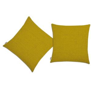 Neutex For You! Kissenhüllen »Varano«, 2x 38x38 cm, gelb