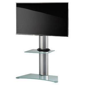 VCM my media TV-Ständer Findal mit Zwischenboden silber, mattglas