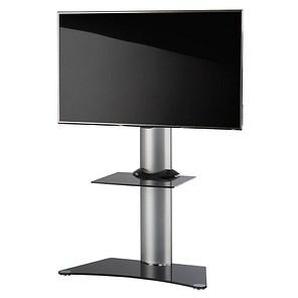 VCM TV-Ständer Findal mit Zwischenboden silber