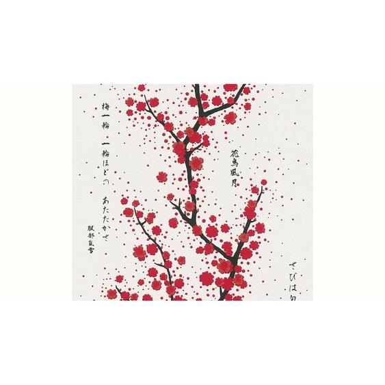 Vliestapete »Asian Fusion«, aufgeschäumt, floral, asiatisch, mit Schrift